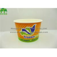 Buy cheap Orange Disposable Single Wall Paper Soup Bowls Compostable Paper Cups from wholesalers