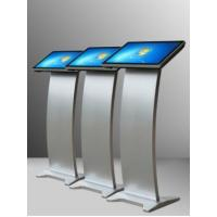 Buy cheap Free Standing Capacitive Interactive Touch Screen Kiosk 21.5 Inch Metal Material product