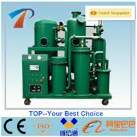 Buy cheap Continuous Used Transformer Oil Processor Machine with vacuum design, improve and enhance oil's property from wholesalers