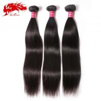 Buy cheap Ali Queen Flawless 3pcs Brazilian Straight Hair Extensions Wholesale And Retail Free Shipping from wholesalers