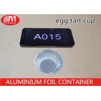 Buy cheap A015 Aluminum Foil Container Small Round Dish  Egg Tart Cup 6.6cm x 6.6cm x 1.9cm 36ml volume from wholesalers