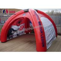 Buy cheap Spider Shaped Inflatable Event Tent Inflatable Camping Tents Shelters from wholesalers
