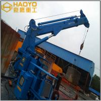 Buy cheap Telescoping Boom Marine Hydraulic Dock Cranes for sale Marine Ship Deck Crane from wholesalers