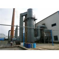 Buy cheap 97% Desulphurization Efficiency Smoke Scrubber Systems , Flue Gas Treatment System from wholesalers