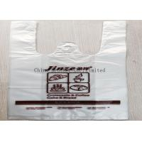 Buy cheap Square Bottom Personalized Retail Bags With Loop Handle from wholesalers