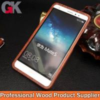 Buy cheap Rose Wood Cases for Huawei Mate S from wholesalers