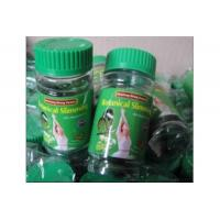 Buy cheap Msv Botanical Slimming Capsules, Yunnan Msv Green Softgel from wholesalers