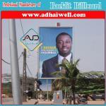 Buy cheap 4x6 Flex PVC Backlit Advertising Billboard from wholesalers