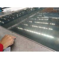 Buy cheap Extra Long Aluminum Alloy Sheet , Flat Aluminum Plate 0.15-600mm Thickness product