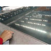 Buy cheap Extra Long Aluminum Alloy Sheet , Flat Aluminum Plate 0.15-600mm Thickness from wholesalers