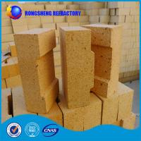 Buy cheap Chemical Industrial Fireplace Refractory Brick from wholesalers