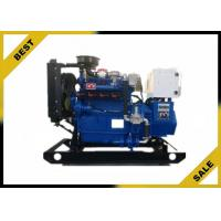 Buy cheap 15 Kw Intercooler Natural Gas Generator Set Water Cooling Smooth Running Easy product