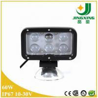 Buy cheap 60w led driving light 24v cree led work lamp for atv suv jeep from wholesalers