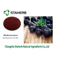 Buy cheap Organic Bilberry Blueberry Extract Powder Purple Color Anthocyanidin 5%-30% from wholesalers