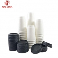 Buy cheap Biodegradable PLA 8oz Disposable Plastic Cup from wholesalers