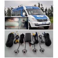 China 4 Channel DVR Lorry Cameras-360 Degree HD Car Security Camera for Trucks and Buses, Bird View System on sale