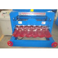 Buy cheap Auto Glazed Tile Roll Forming Machine , roofing sheet forming machine PLC Control from wholesalers
