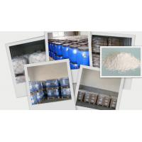 Buy cheap 1,2-benzisothiazoline-3-one 2634-33-5 water based paints preservative from wholesalers