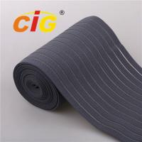 Buy cheap Eco Friendly Custom Woven Elastic Belt Garments Accessories Elastic Band from wholesalers