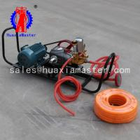 Buy cheap QZ-2D Three Phase Electric Sampling Drilling Rig Rock Core Drilling Rig from wholesalers