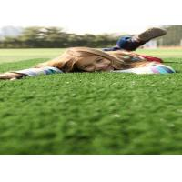 Buy cheap Soft Feeling Outdoor Artificial Grass from wholesalers