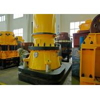 Buy cheap Metallurgy Universal Secondary Cone Crusher Horizontal Sleeve 250×350×500 MM from wholesalers