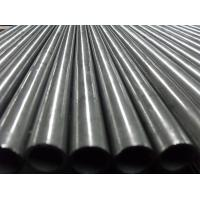 Buy cheap Carbon Precision Steel Tube SAE1020 BS6323/4 For Hydraulic System from wholesalers