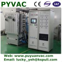 Buy cheap vacuum coating machine for coating pen/glass ware/glass frames/ from wholesalers