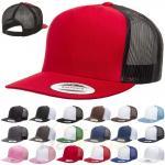 Buy cheap Plastic Closure Mesh Trucker Hats Blank 5 Panel Colorful Snapback Cap Cotton Sweatband from wholesalers