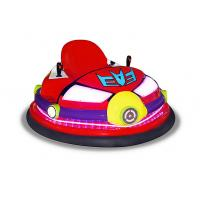 Buy cheap 12V Battery Kids Amusement Bumper Cars High Safety Factor For Shopping Mall from wholesalers