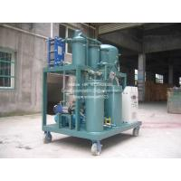 Buy cheap High Efficient Oil Water Separator Plant | High content water removing system TYN-100 from wholesalers