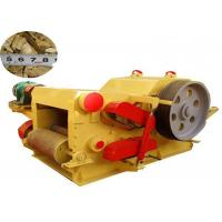 Buy cheap Drum Wood Chipping Machines 730 Rpm High Efficient Chipper Shredder from wholesalers
