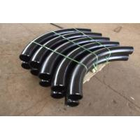 Buy cheap 5D Bend 90 degree Seamless Bend  Sch20 A106 B 8 inch ASME B16.9 from wholesalers