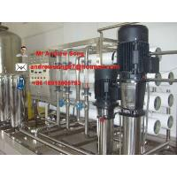 Buy cheap water treatment from wholesalers