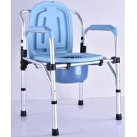 Buy cheap High Back Dual Use Potty Chair Adult Adjustable Bath Seat Light Weight from wholesalers