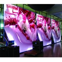 Buy cheap Customized outdoor led screen rental led advertising billboard IP65 waterproof from wholesalers