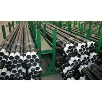 Buy cheap Casing / Tubing / Pup Joint API K55 J55 N80 L80 P110 for Well Drilling from wholesalers