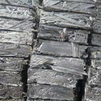 China Aluminum Scrap with high quality and best price on sale