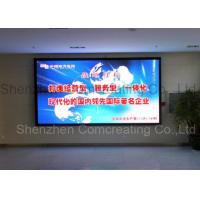 Buy cheap Customized Size Full HD P2.5 Indoor Full Color LED Video Wall Front Access LED Advertising Display Board OEM from wholesalers