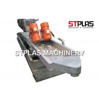 Buy cheap Vibrating Screen Machine Sieve Shaker For Plastic Recycling Granulator Machine from wholesalers