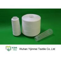 Buy cheap AAA Level Grade 60/2/3 Ring Spinning High Tenacity Polyester Yarn On Plastic Dyeing Tube product