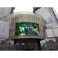 Buy cheap Fixed P10 DIP/SMD Outdoor Advertising LED Display Full Color Waterproof Screen TV from wholesalers