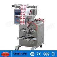 Buy cheap DXDJ-40II/150II Automatic pouch Sealing And Filling Packaging Machine automatic packing machine, pouch sealing machine from wholesalers