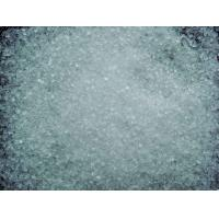 Buy cheap White Micronutrient Fertilizer Magnesium Sulfate Heptahydrate from wholesalers
