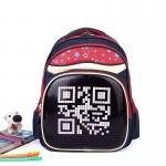 Buy cheap Magic puzzle school bag kids diy pattern school bag from wholesalers