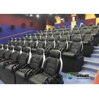 Buy cheap Unique 5D Cinema Equipment Electric Or Pneumatic System / Motion Theater Chair product
