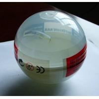 Buy cheap Plastic Toy Capsule-70MM from wholesalers