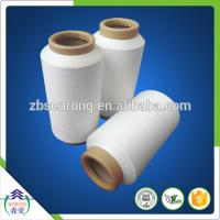 Buy cheap PTFE/TEFLON FILAMNET FOR INDUSTRY USEAGE from wholesalers