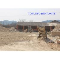 Buy cheap Industrial Oil Drilling Bentonite For Drilling Mud Low Fluid Loss from wholesalers
