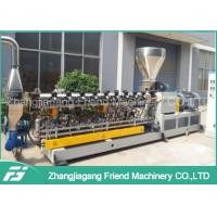 Buy cheap 75kw PVC Pelletizing Line Pvc Cable Extruder Machine OEM / ODM Available from wholesalers